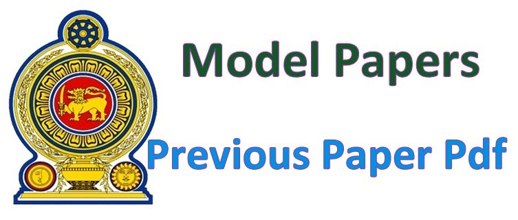 e-thaksalawa Grade 5 Model Papers 2020, Past Paper Pdf Download