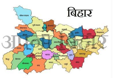 lrc.bih.nic.in Bihar Apna Khata Land Record Bihar Bhulekh Khasra