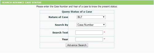 Bihar Land Mutation Case Search, Application Form Download