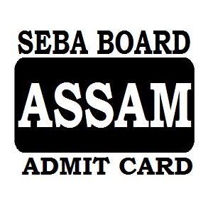 Assam 10th Admit Card 2020