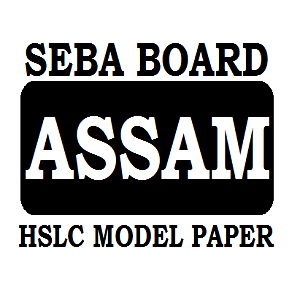 Assam 10th Model Paper 2020 SEBA HSLC Question Paper