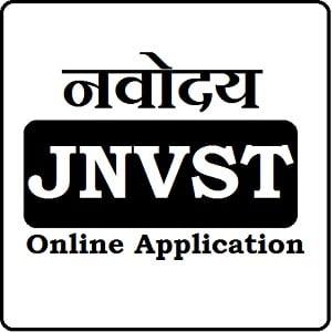 JNVST Online Application 2021