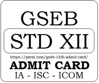 GSEB 12th Admit Card 2019