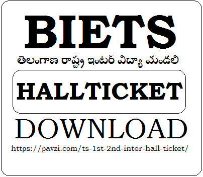 Telangana Intermediate Hall Ticket 2019
