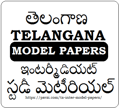 TS Inter Model Papers 2021