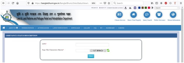 Banglarbhumi Grievance Status