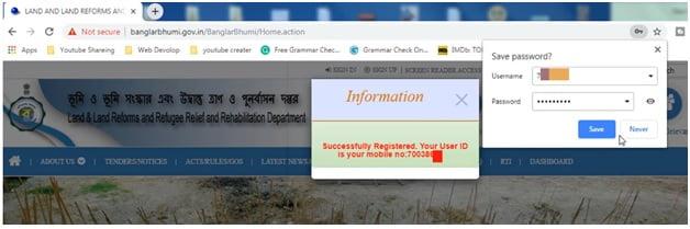 Banglarbhumi Sign Up Confirmation