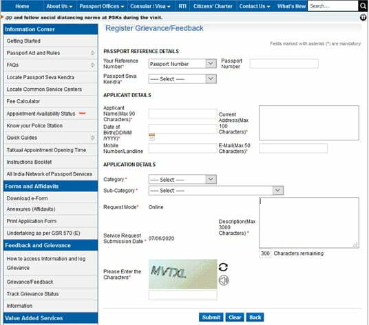 Passport Grievance Registration Form