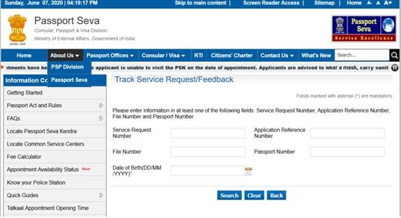 Passport Service Request Track