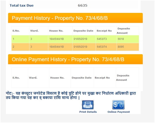 Agra Property Tax Payment History