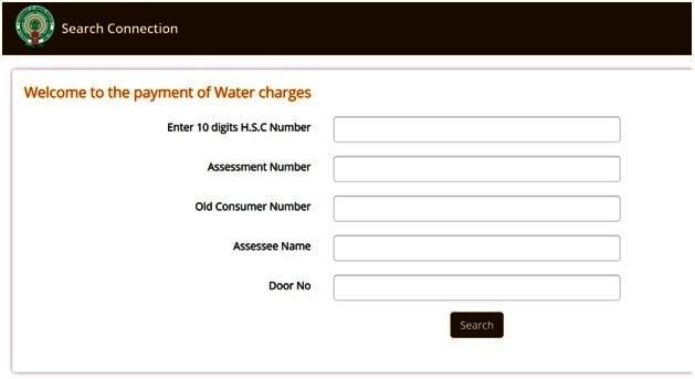 AP Municipal water Bill Payment