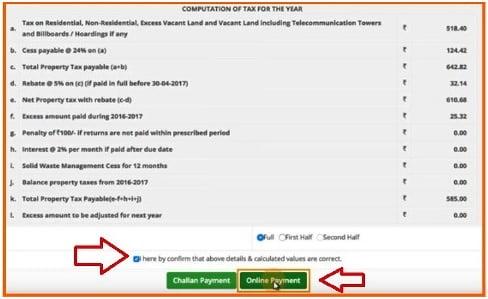BBMP Tax Payment Online