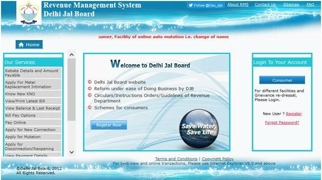 Delhi Jal Board website