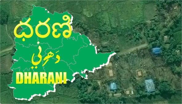 Dharani Grievance