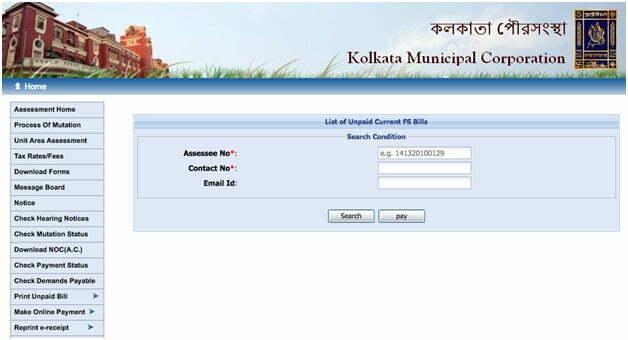 Kolkata Municipal Property Tax Payment